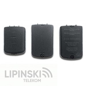 Wechselakku für FC11 und D11 DECT Handset (Abbildung ähnlich)